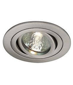 Spot rond plafond nickel satine Tria II MR16 35w